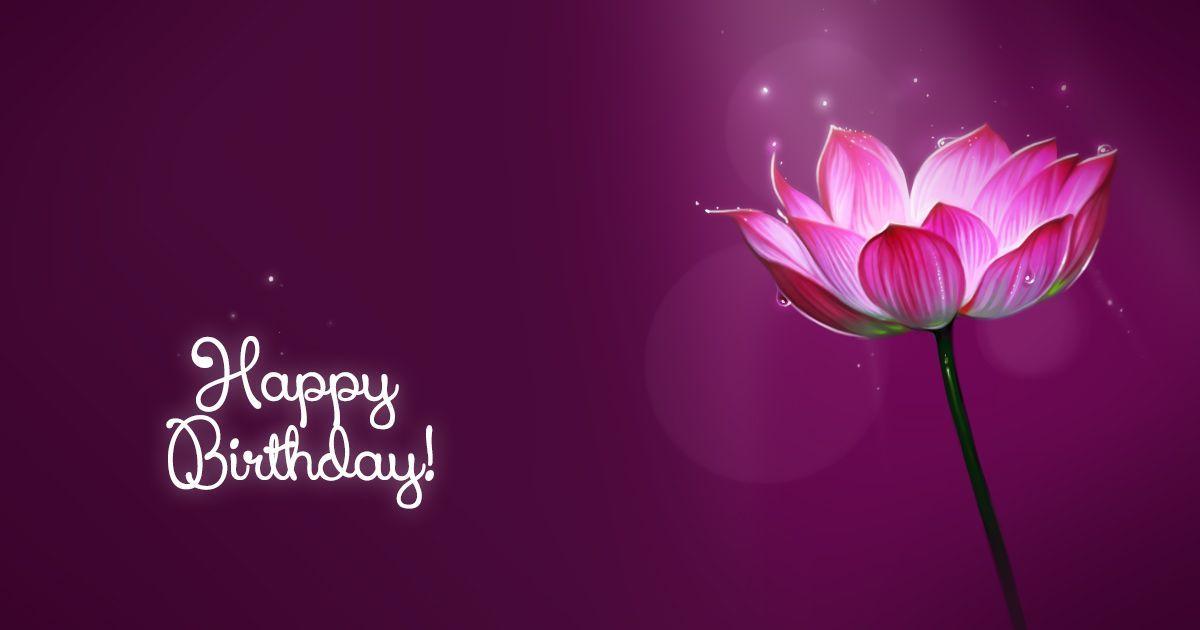 вдруг открытки с днем рождения цветы лотос фото после